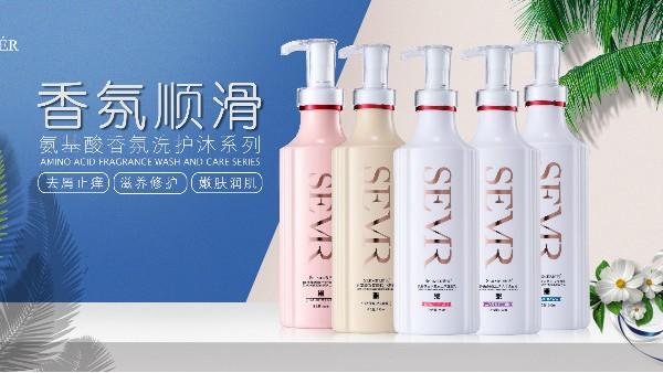 【广州采乐】广州采乐美思智造奢美品牌新品上市!