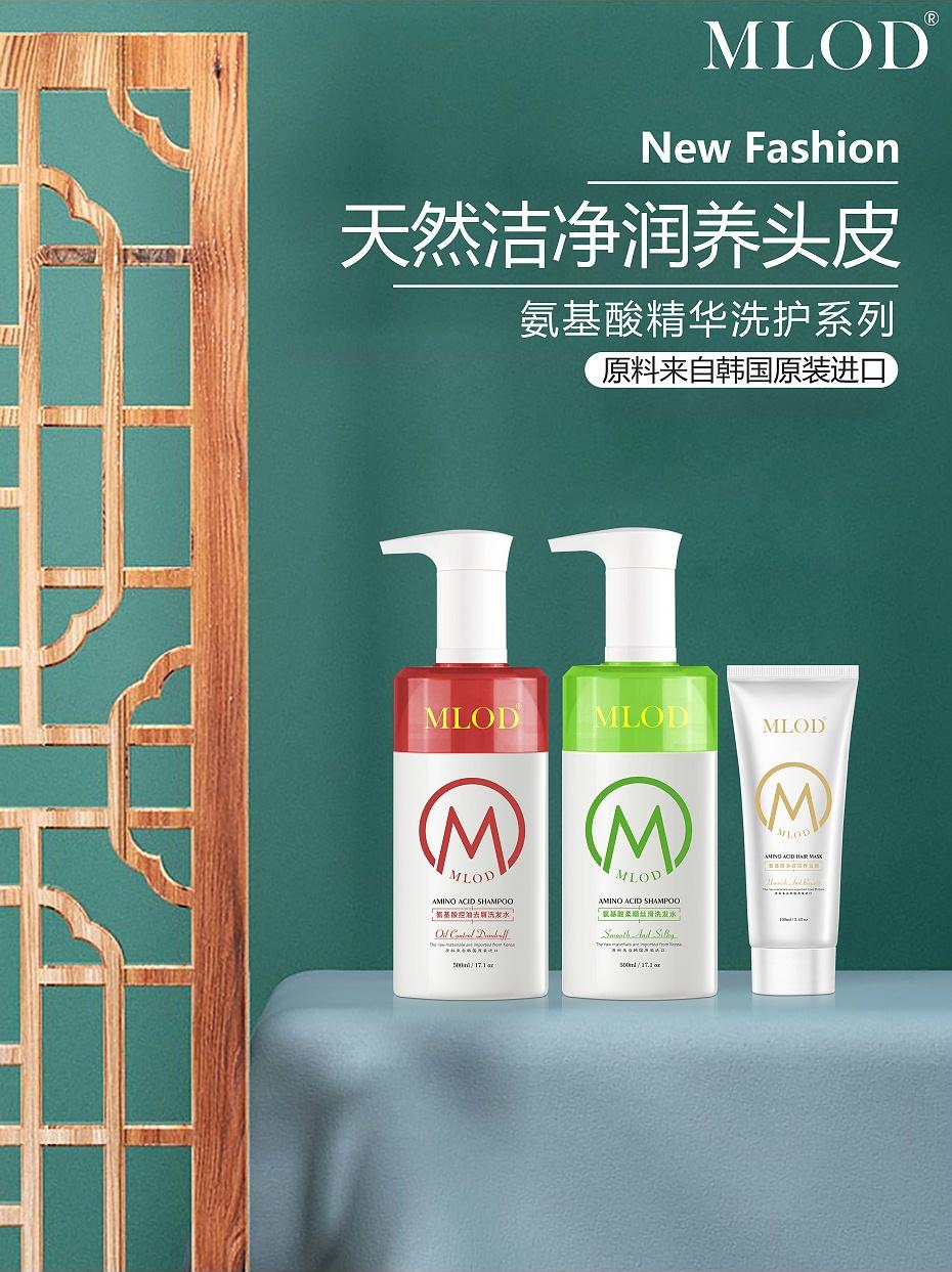氨基酸洗发水加工