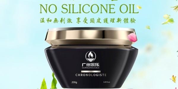 【广州采乐】洗发水厂家告诉你发膜怎么用效果更好!