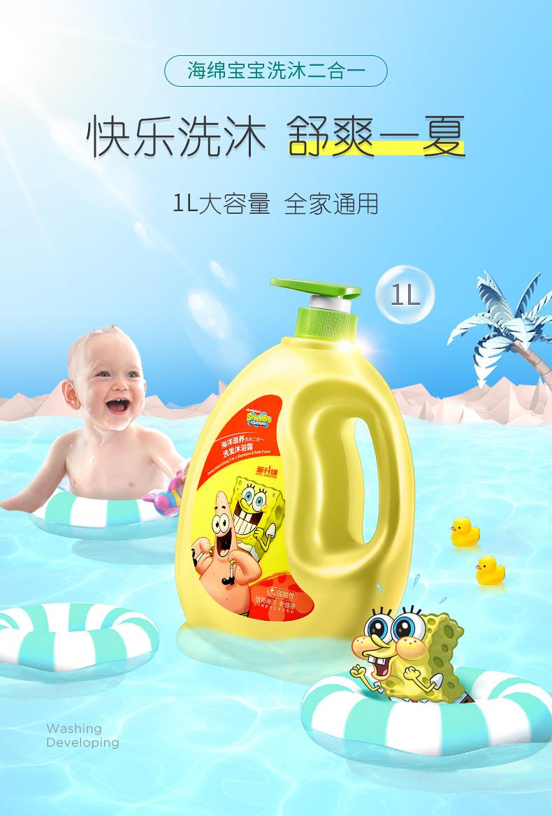 儿童洗护三合一