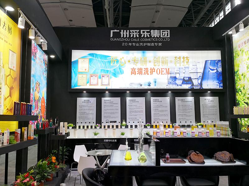 广州采乐洗发水加工