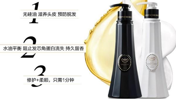 【广州采乐】法国梦泉品牌与广州采乐合作代加工高端洗护