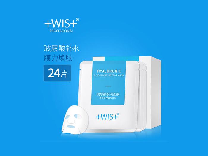 WIS (1)