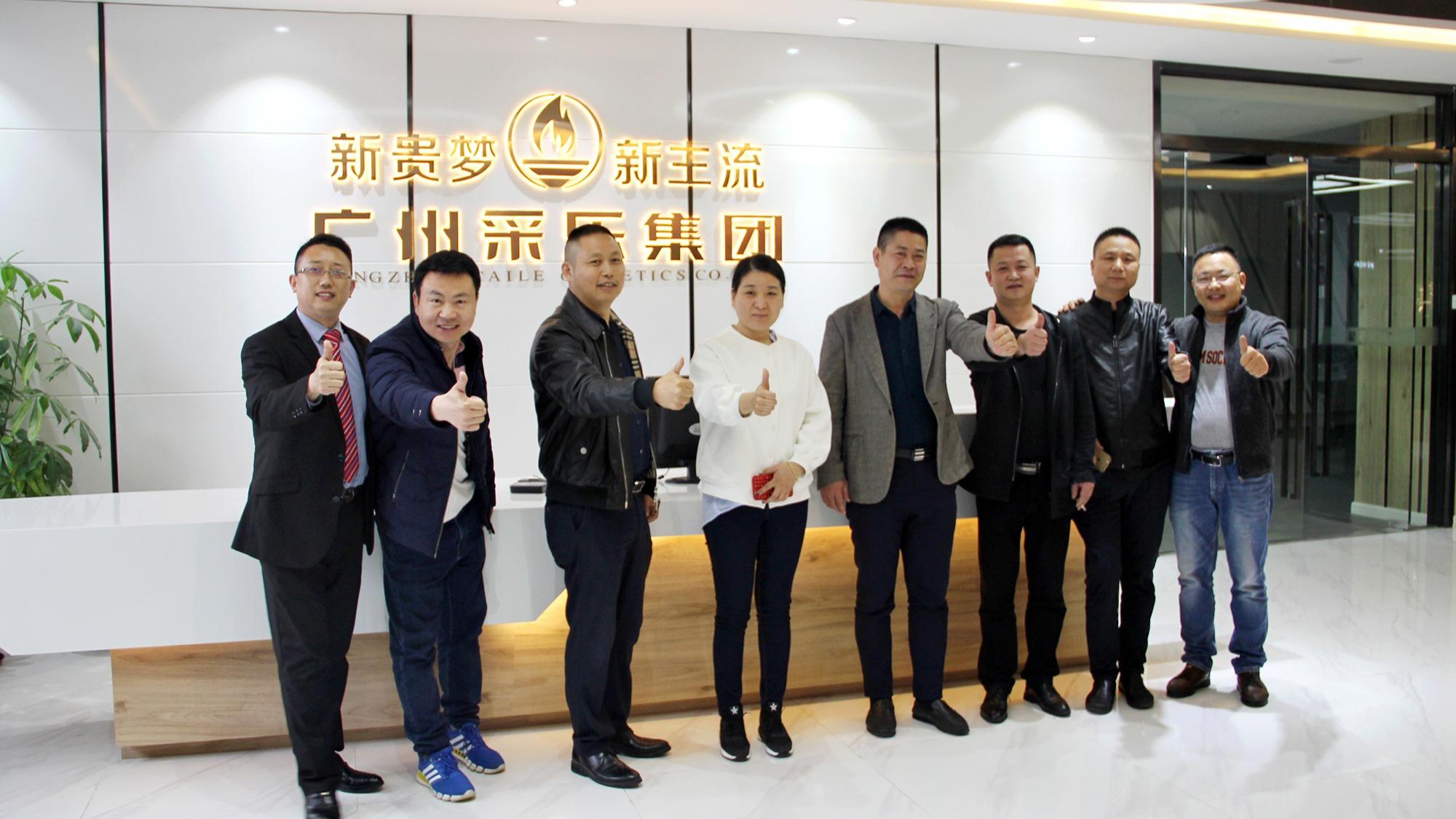 广州采乐纤草完美姜汁系列洗护用品加工合作案例