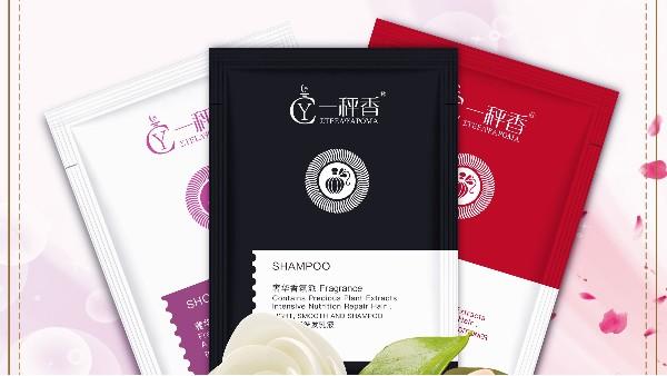 【广州采乐】一秤香品牌与广州采乐合作代加工香香氛洗护沐产品
