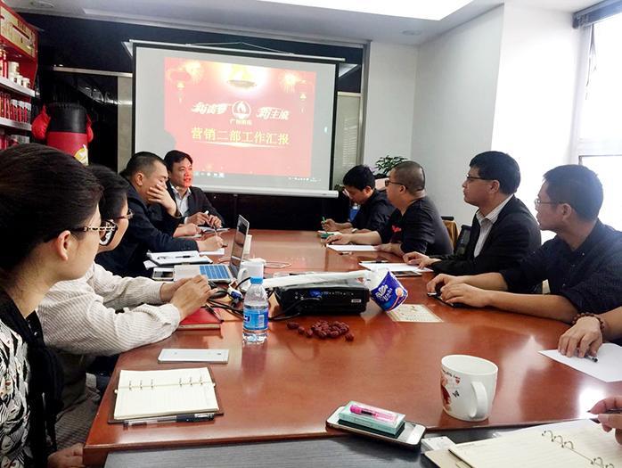采乐-小会议室