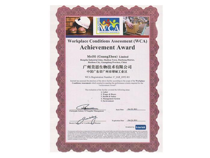 采乐-WCA证书