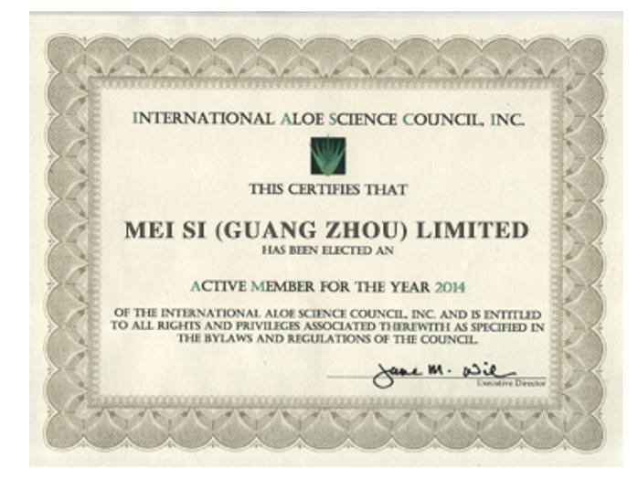 采乐-荣誉证书