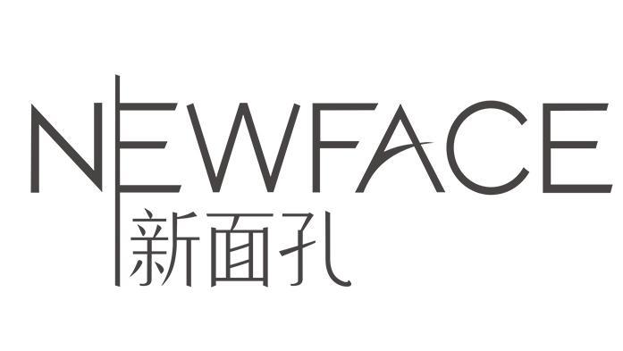 采乐-新面孔