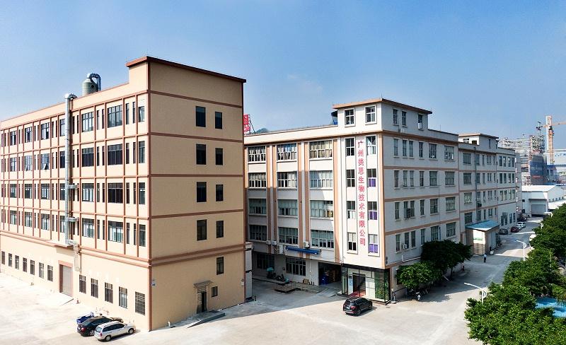 广州采乐厂房
