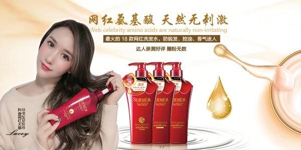 【广州采乐】选对洗发水,让护发事半功倍?洗发水生产厂家教你一招!