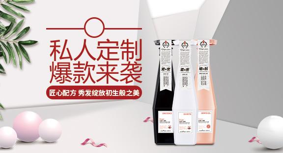 【广州采乐】解析护发素、发膜、发油:头发受损,哪个对策最管用?