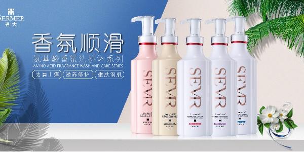 【广州采乐】洗发水厂家揭秘一些关于脱发的问题!