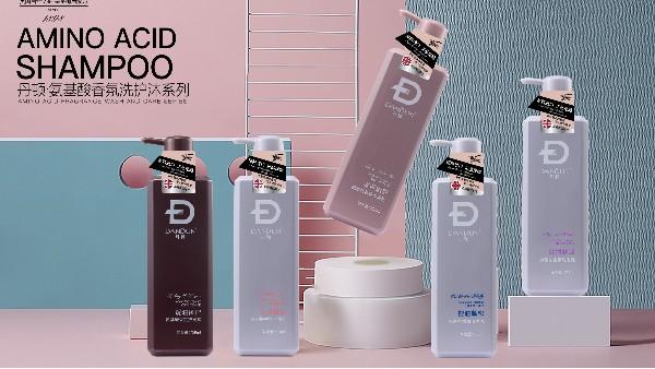 【广州采乐】丹顿新品氨基酸香氛精油洗护系列!