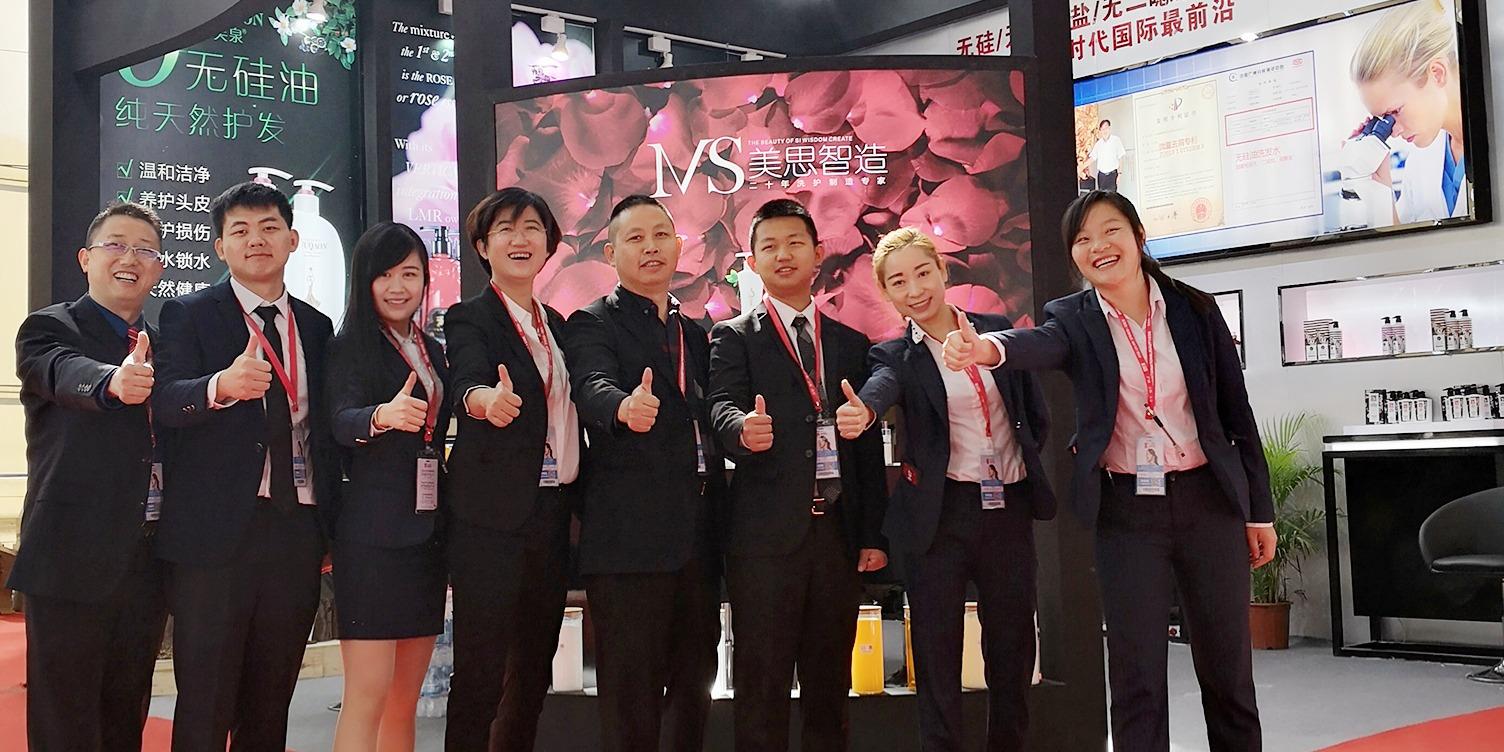 第48届中国(广州)国际美博会广州采乐展会现场
