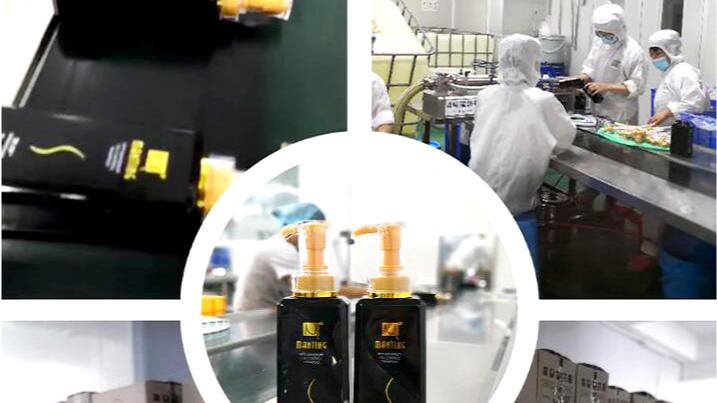 16年满婷品牌与广州采乐合作代加工洗发水