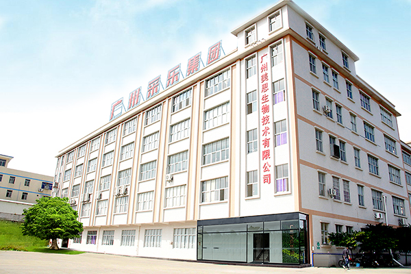 广州采乐洗发水厂家